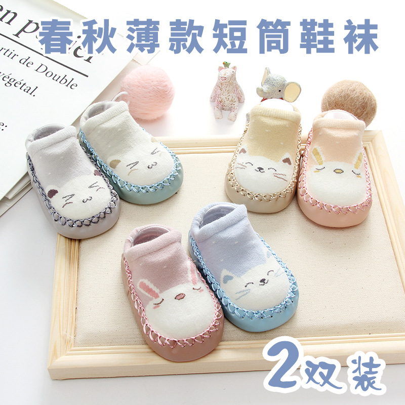 Toddler Shoes Socks Spring And Autumn Infant Soft-Sole Anti-slip Baby Wa Zi Xie Newborns Anti-out Floor Socks Three Four Months