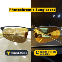 HD Fahren Gläser Marke Photochrome Polarisierte Sonnenbrille Männer Alumium Sport Goggle Trend Chamelen oculos de sol masculino UV400