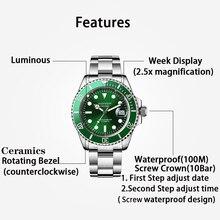 GUANQIN Men Mechanical Watch Japan Movement Waterproof Men Watches Top Brand Automatic Clock Sapphire Ceramics Montre Homme 2020