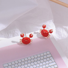 Fashion Statement Earrings Temperament Personality Women Sea Life Crab Ear Studs Golden Alloy Jewelry