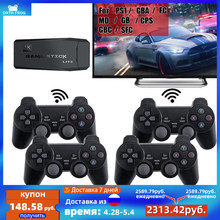 DATA FROG 4K TV Console Video Game With 2.4G Wireless Controller Built in 10000 Classic Games Support PS1/GBA Retro Game Console