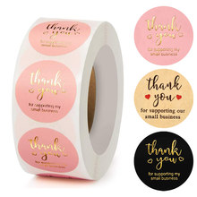 Business Thank You Stickers Seal Labels For Supporting My Small Business Label 1inch Round Pink Black Kraft Stickers Decor Label