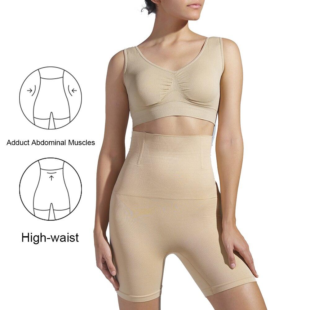 CH-0012 Hohe Taille Nicht-slip Shaper Shorts Große Größe Shapewear Unterwäsche
