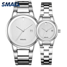 SMAEL Watch Offer Set Couple LUXURY Classic Stainless Steel