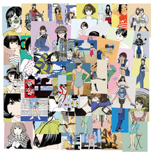 50PCS Classic Retro Young Girl Illustration Stickers PVC Cartoon Anime Decal Sticker For DIY Guitar Suitcase Fridge Water Bottle
