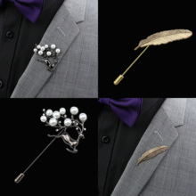 mdiger brand wholesale men s jewelry brooches lapel floral pin mens wedding party tuxedo upscale trendy brooches pin 16 pcs lot 1PC Animal Leaf Brooch Lapel Pin For Men&Women Bling Exquisite Pearl Brooches Jewelry Wedding Party Meeting Bijoux Best Gift