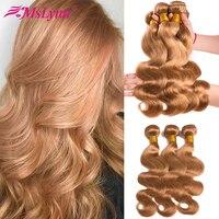 Blonde Bundles Body Wave Bundles Brazilian Hair Weave Bundles #27 Honey Blonde Bundles Human Hair Extension Mslynn Remy Hair