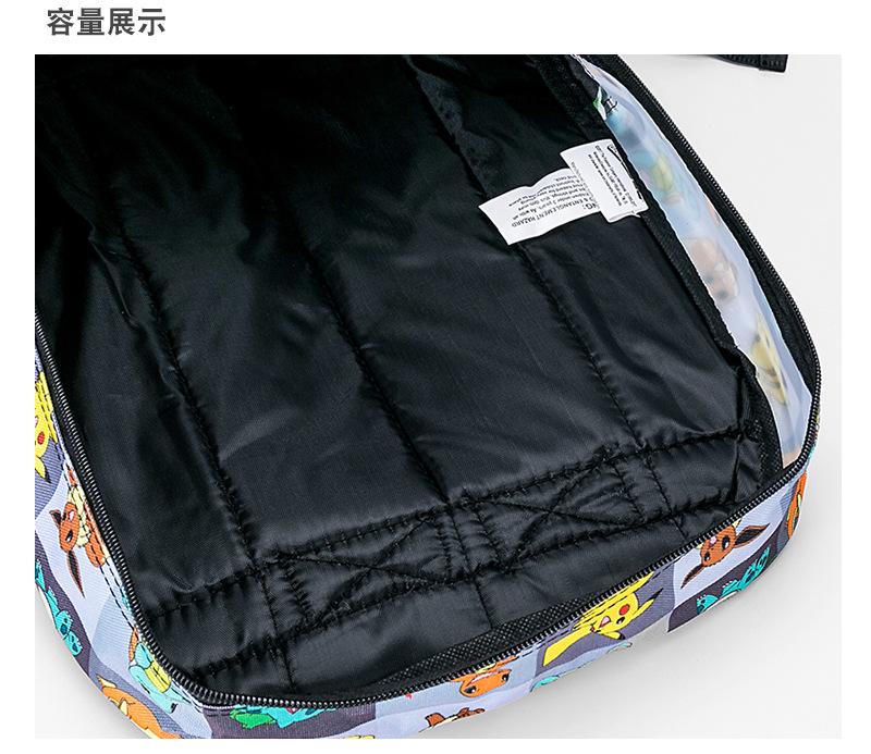 Hc585486021b447d791b99250c420664fC - Anime Backpacks