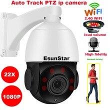 Bezprzewodowa kamera z funkcją śledzenia ludzi, mikrofonem i głośnikiem, 2 MP, SONY IMX307, 1080P, 22X zoom, humanoid, PTZ, prędkość, kopułkowa, IP, 32 64 128gb SD, CAMHI