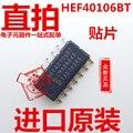 5/шт. Новый Hef40106bt патч Sop14 чип оригинальный...