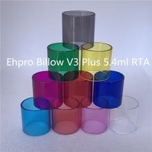 Ehpro Billow V3 Plus 5.4ml RTA Normal 5.4ml Bulb 8.5ml Replacement Glass Tube