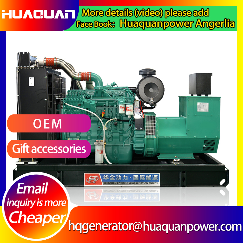 American engine <font><b>200kw</b></font> 250kva self running magnetic <font><b>motor</b></font> generator for sale image