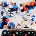 Воздушные шары Cyuan из фольги в стиле космоса, тематика дня рождения, астронавт, ракета, корабль, галактика, солнечная система, детские украше...