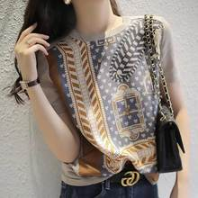 Fashion Women's Knitwear 2021 Summer New Printed Silk Stitching Knitted Vintage Temperament All-match Short Sleeve T-shirt