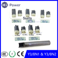 5 комплектов 722,9 датчик скорости Y3/8n1 и Y3/8n2 aump Электромагнит коробки передач для Mercedes Benz 7G автоматический Электромагнит коробки передач s