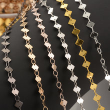 Newbrand 12 метров медные цепочки для изготовления ювелирных