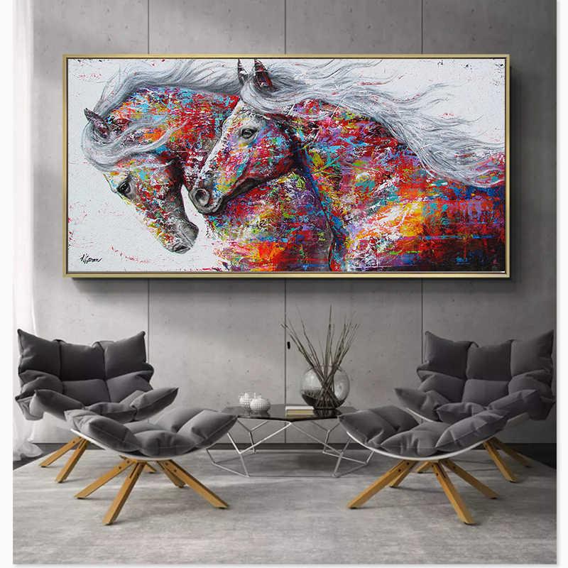لوحة فنية على شكل خيول للجري على شكل حيوان بدون أنانية صور فنية جدارية لغرفة المعيشة لوحات فنية تجريدية حديثة