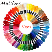 50 Skein Embroidery Thread Friendship Bracelets Floss Rainbow Color Kits Cross Stitch For Beginners