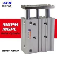 SMC Type MGPM12-25Z MGPM12-30Z Thin cylinder with rod Three axis three bar  Pneumatic components MGPL12-25Z MGPL12-30Z