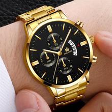 Модные Бизнес часы Роскошные мужские из нержавеющей стали Мужские кварцевые часы мужские наручные часы Военные Спортивные часы Relogio Masculino