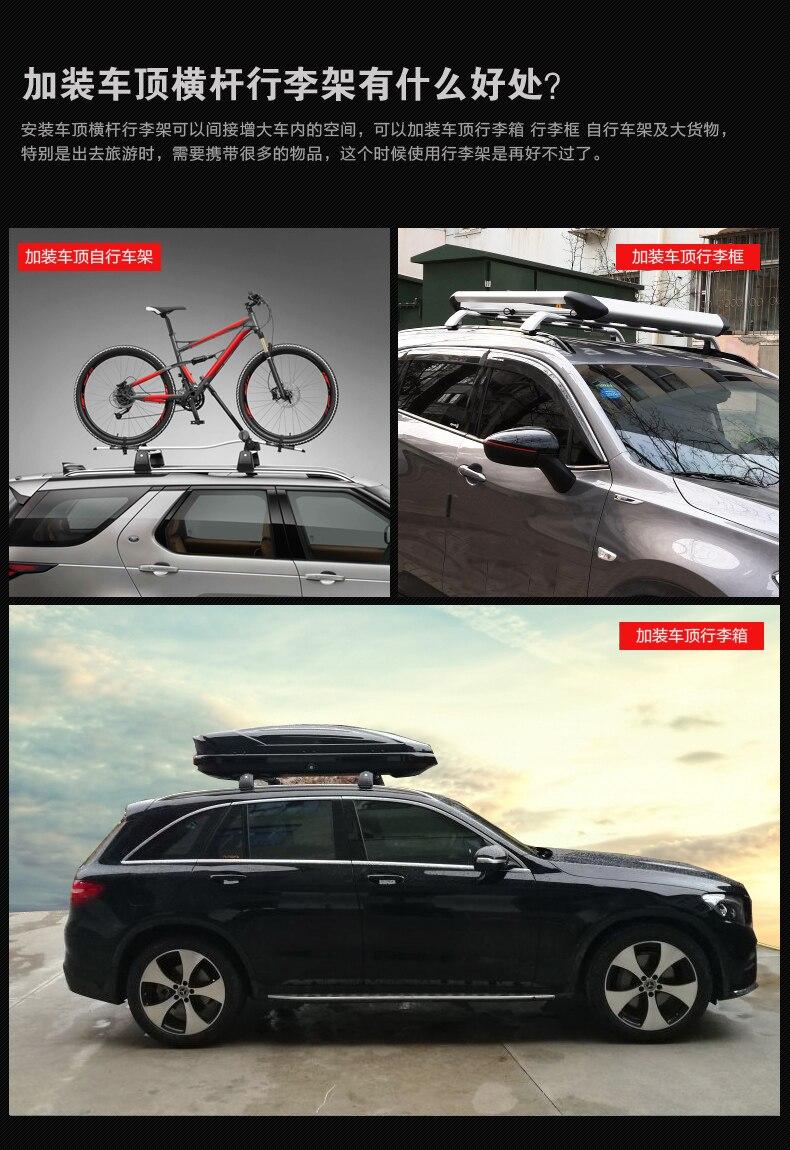2pcs roof bars for hyundai kona kona ev 2017 2018 2019 2020 aluminum alloy side bars cross rails roof rack luggage