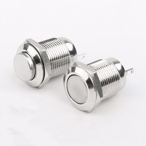 1Pcs 12mm Metal Push Button Switch Latching/Momentary Waterproof and Flame Retardant High/Flat Round 2 Pins Nickel Plated Brass(China)