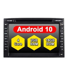 ANDROID 10.0 autoradio 2 din CAR radio multimedia DVD PLAYER FOR KIA SPORTAGE 2016 navigation bluetooth internet Dsp headunit(China)