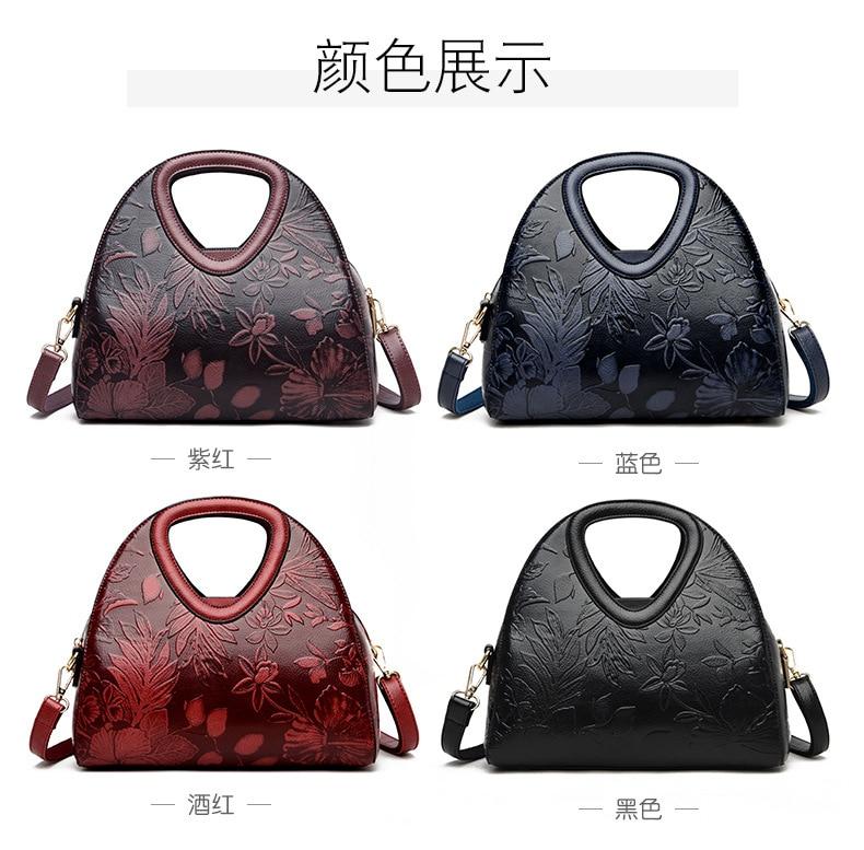 Bolsas de Couro das mulheres Em Relevo