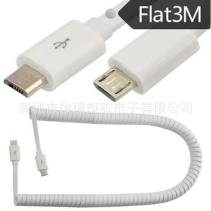 Image 3 - 3 Meter USB 2.0 Spring Coiled Cable Micro 5pin Male to Micro 5pin / Mini USB / USB A Male Charging Data Cable
