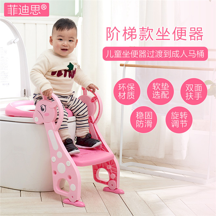 Large Size Toilet For Kids Chamber Pot Ladder Baby Girls Kids Boy Small Toilet Seat Baby Seat Washer Large Size Potty