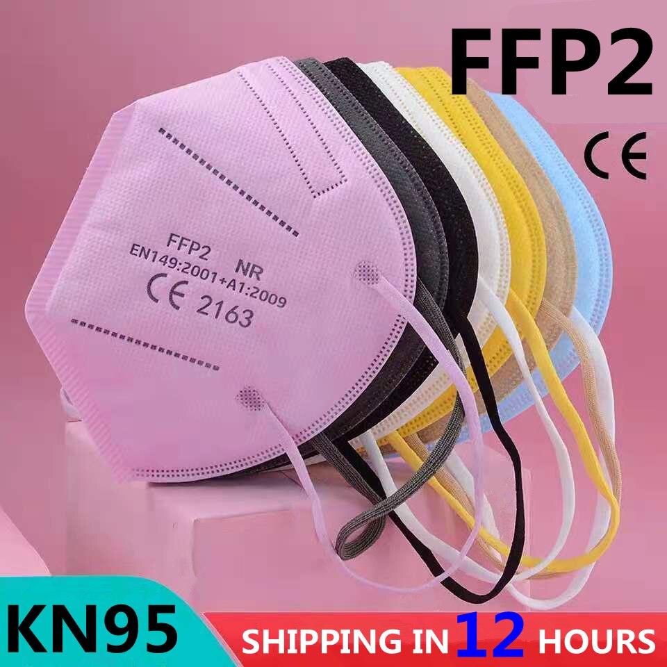 1-100 шт KN95 маски ffp2mask 5 Слои рот маска от пыли KN95 респиратор FPP2 маска FFP3 защитный Mascarillas Masken CE маска для лица