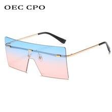 Модные солнцезащитные очки без оправы женские оверсайз с плоским