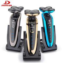 Wiederaufladbare Elektrische Rasierer Ganze Körper Waschen 5D Schwimm Kopf Rasieren Maschine für Männer Wasserdichte Elektrische Rasiermesser 43D