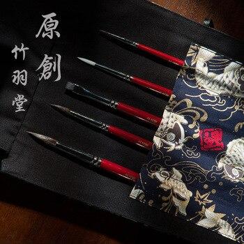 цена на Watercolor brush set  5 brushes with brush bag, paint brush set.Watercolor painting. Coloring,Highlight, Details,ZYTANG