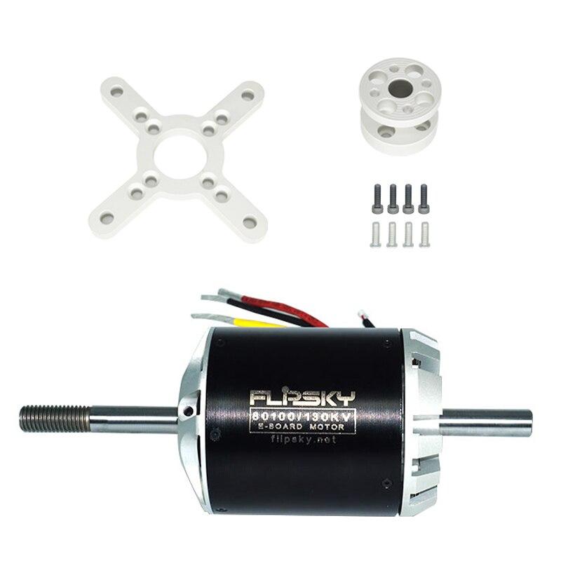 BLDC Skate Electrico Brushless DC Motor 80100 130KV 7000W Motor DIY Accessories For Electric Bike | Electric Skateboard