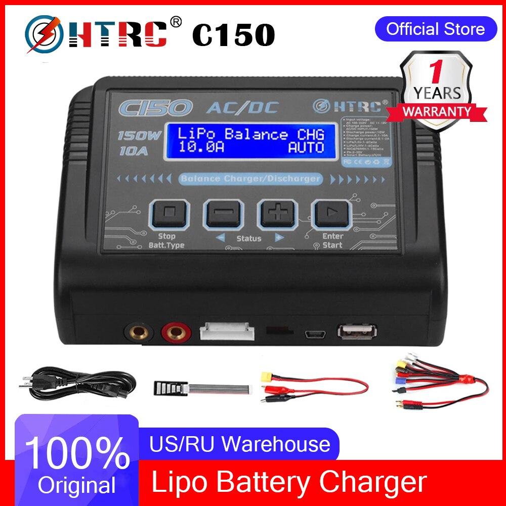 Горячая Распродажа HTRC C150 Lipo зарядное устройство для аккумулятора Rc AC/DC 150 Вт 10A RC Баланс Dis зарядное устройство для LiPo LiHV LiFe Lilon NiCd NiMh Pb батарея