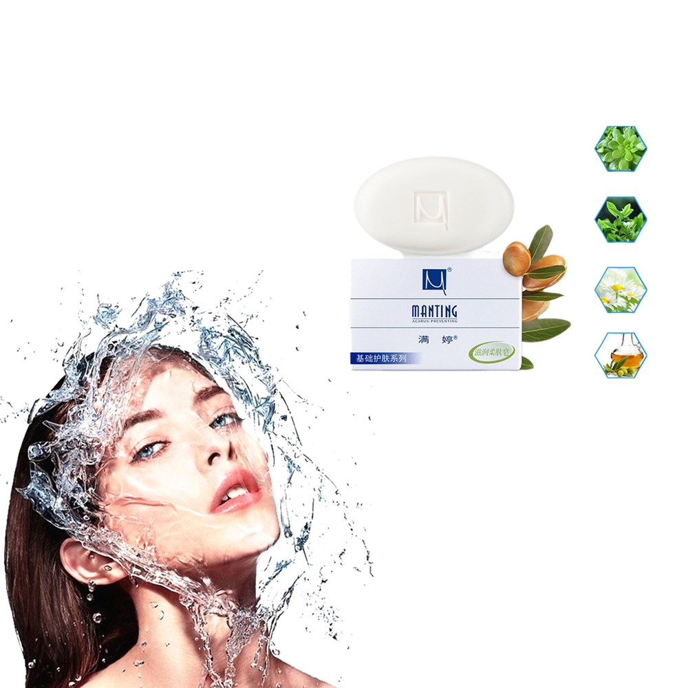 Bathing Cleanser Wrinkle-Resistant Whitening and Skin-Care Soap Delicate and Soft Skin Nourishing Dry Skin and Moisturizing Skin image