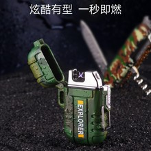 Cigarette-Lighter-Lighter Waterproof Electronic New USB Arc Outdoor Camouflage-Charger