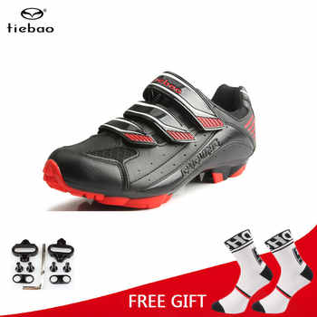 Tiebao Professional Athletic Bicycle Shoes MTB Cycling Shoes Men Self-Locking Bike Shoes sapatilha ciclismo MTB - DISCOUNT ITEM  40% OFF Sports & Entertainment