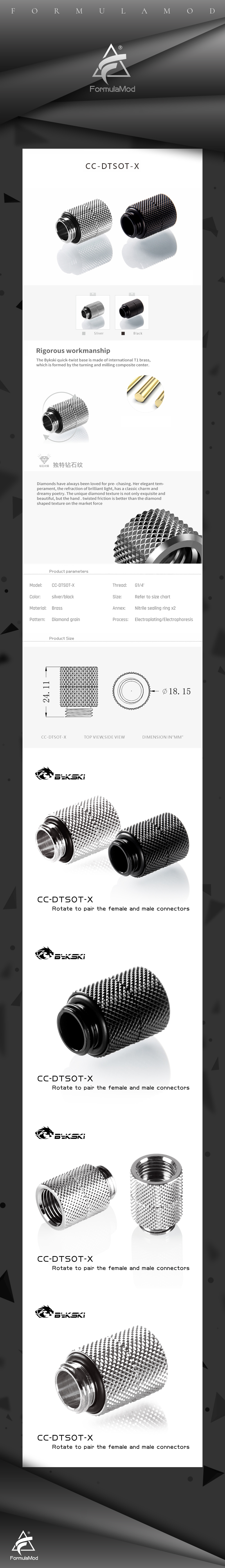 Bykski Male To Female Extender Rotary Fittings, Multiple Color G1/4 Male To Female Fittings, CC-DTSOT-X