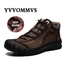 Mens new leather boots winter keep warm cowhide soft outdoors Mountain climbing toolingskid resistance Fashionable casual shoes
