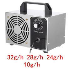 220V generator ozonu 32g 28g 24g 10g generator ozonu oczyszczacz powietrza oczyszczacz powietrza dezodoryzacji dezynfekcji i sterylizacji tanie tanio HLKEJI 51-150m ³ h 100 w 220 v Output Ozone 24g h 11-20 ㎡ Przenośne 99 00 Elektryczne 99 97 ≤30dB 15000000 sztuk m³