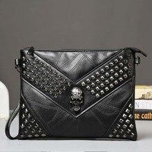 Soft Leather Handbag Edition Men and Women Hand-Grabbed Envelope Pack One Shoulder Oblique Crossing Trend Tide