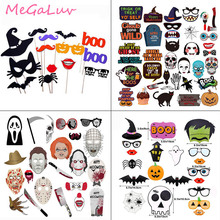 Selfie-Prop-Kit Photo-Booth-Props Party-Favors Halloween-Decoration Happy Birthday-Party