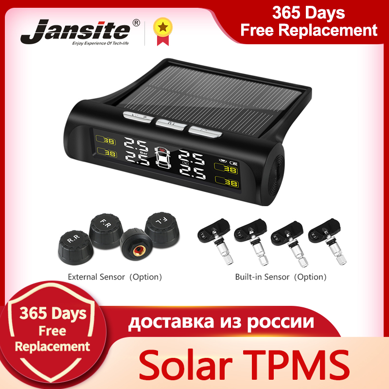 Система мониторинга давления в шинах Jansite, система TPMS с солнечной батареей и цифровым ЖК-дисплеем, система сигнализации давления в шинах, бе...