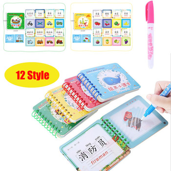 Magic Water Drawing Book Montessori Painting Board Drawing Toy Kids Toys Coloring Book Doodle & Magic Pen Birthday Gift magic water drawing book coloring book doodle with magic pen painting drawing board coloring book for kids toys toy no box