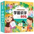 Детская книга по распространению грамотности в китайском стиле книги для детей Libros в том числе пиньинь картину каллиграфия обучения китайс...
