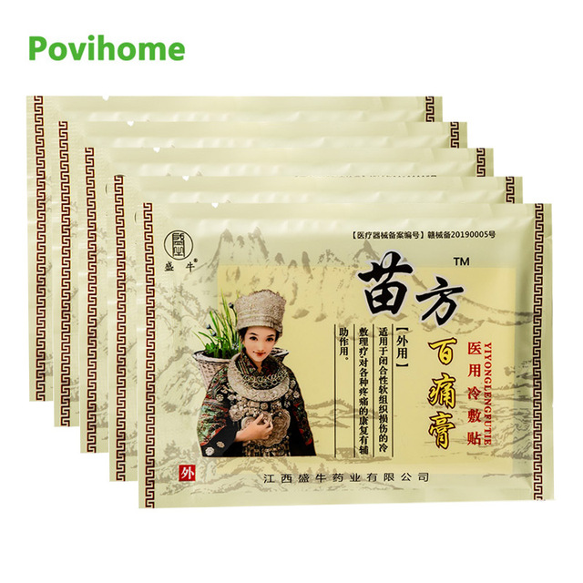 40Pcs=5Bags Chinese Medical Plaster Shelf-heating Muscle Back Pain Neck Pain Rheumatoid Arthritis Pain Relief Health Care D3205