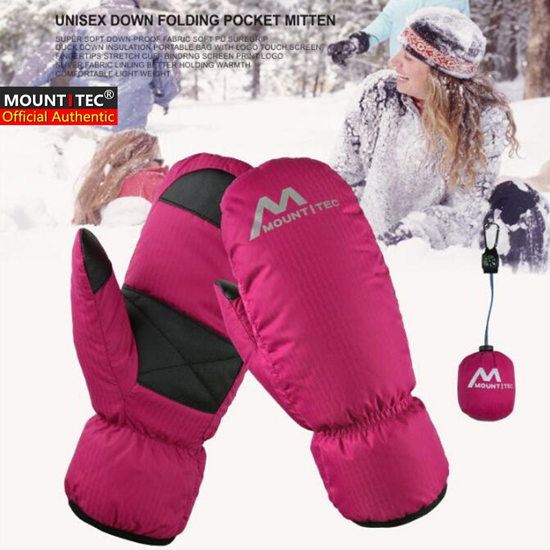 MOUNTITEC Unisex Men&Women Duck Down Mittens Teens Boy&Girl Folding Pocket Mitten Winter Warm Waterproof Touch Screen Ski Gloves
