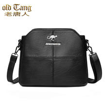 OLD TANG Fashion Hand Bags For Women 2020 High Quality PU Leather Totes Bag Crossbody Bag Shoulder Bag Lady Simple Style Handbag